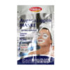 Schaebens Eye & Lip Masks With Lifting Complex Beauty Skin Masks from Germany