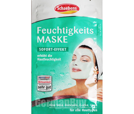 Schaebens Moisturising Facial Mask from Germany