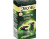 Jacobs Krönung Gold Instant Coffee, Sticks, from Germany