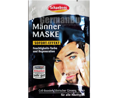 Schaebens for Men - Special Beauty Masks for Men's Facial Skin Face from Germany